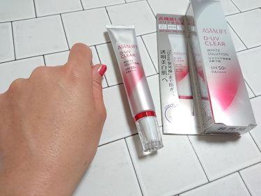 アスタリフト D-UV クリアホワイトソリューション/アスタリフト/化粧下地を使ったクチコミ(3枚目)