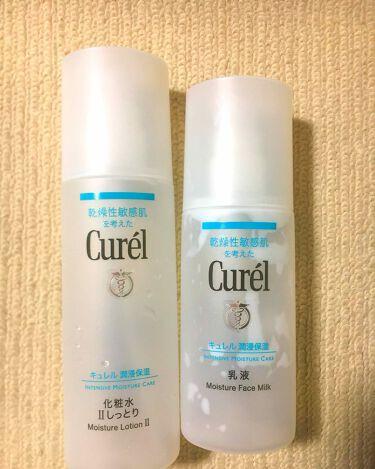 キュレル キュレル化粧水Ⅱしっとりキュレル乳液