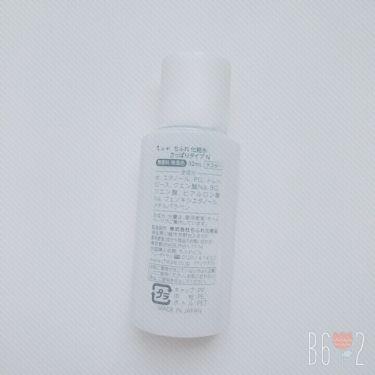 化粧水 さっぱりタイプ/ちふれ/化粧水を使ったクチコミ(2枚目)