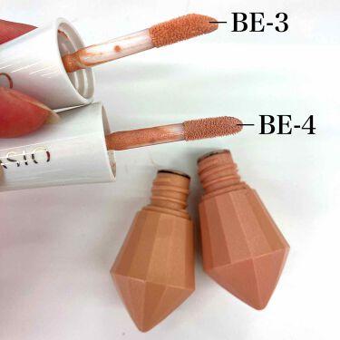 リキッドアイカラー WP 濃密発色タイプ/FASIO/リキッドアイシャドウを使ったクチコミ(2枚目)