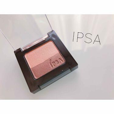 アイカラー クリアアイズ/IPSA/パウダーアイシャドウを使ったクチコミ(1枚目)