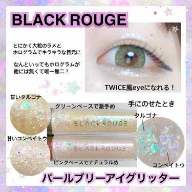 BLACK ROUGE アイグリッター/その他/リキッドアイライナーを使ったクチコミ(2枚目)