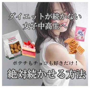 果汁グミ/明治/食品を使ったクチコミ(1枚目)