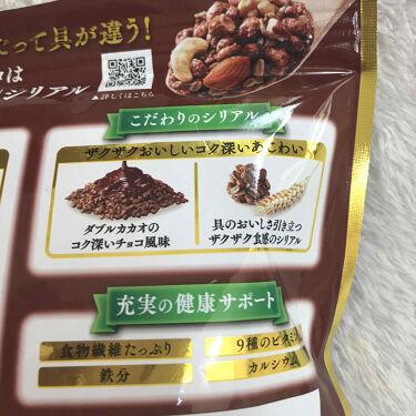ごろっとグラノーラチョコナッツ/日清シスコ/食品を使ったクチコミ(3枚目)
