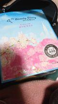 みかんパンダのクチコミ「大好きなパックの一つ我的美麗日記の...」