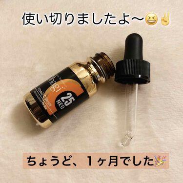 オバジC25セラムNEO/オバジ/美容液を使ったクチコミ(1枚目)