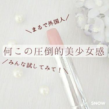 口紅(詰替用)/ちふれ/口紅を使ったクチコミ(1枚目)