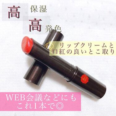 リップザカラー/リップザカラー/口紅 by m a r u ❁.