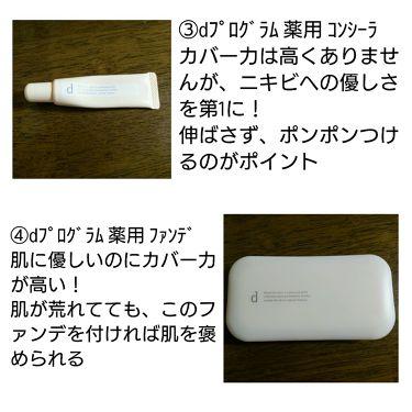 UVイデア XL プロテクショントーンアップ/ラ ロッシュ ポゼ/日焼け止め(顔用)を使ったクチコミ(3枚目)