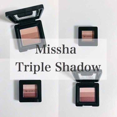 トリプルシャドウ/MISSHA/パウダーアイシャドウを使ったクチコミ(1枚目)