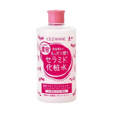 2021/3/12発売 CEZANNE 濃密スキンコンディショナー