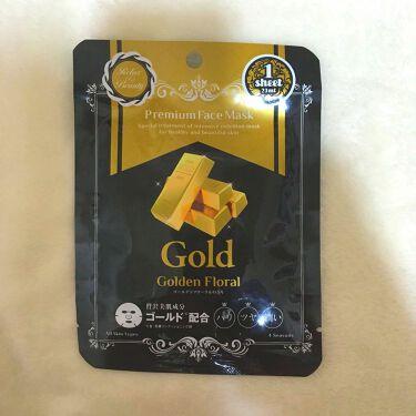 その他のブランド プレミアフェイスマスク ゴールド