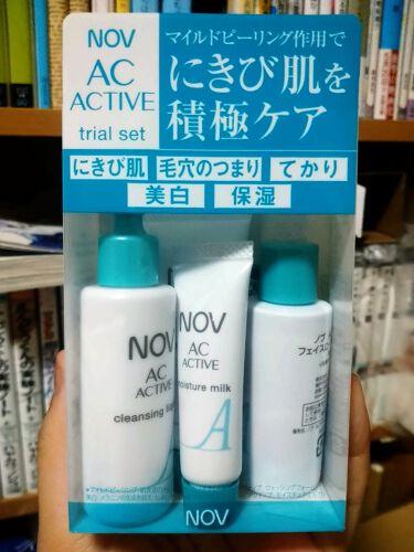 ACアクティブ トライアルセット/NOV/トライアルキットを使ったクチコミ(1枚目)