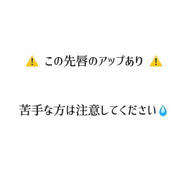付録/ニコラ/その他を使ったクチコミ(2枚目)