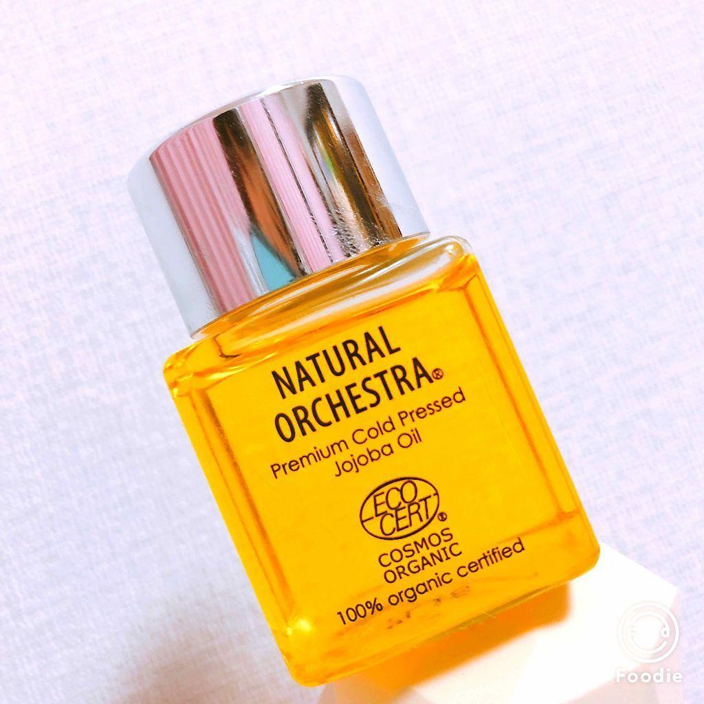 オーガニックホホバオイル NATURAL ORCHESTRA(ナチュラルオーケストラ)