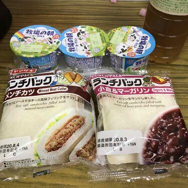ゆーぽん【LIPS agm】 on LIPS 「昼休憩(お昼ご飯)🖐🤡今日は、こちらのパンが売り出していたので..」(1枚目)