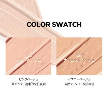 【公式】touch in SOL on LIPS 「プリティーフィルタータッチカバークッション密着、カバー、持続力..」(2枚目)