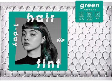 1-day hair tint グリーン