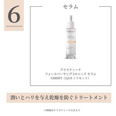 エリクシール シュペリエル つや玉ミスト/エリクシール/ミスト状化粧水を使ったクチコミ(7枚目)
