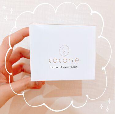 【画像付きクチコミ】今回はcocone様のcoconeクレンジングバームを紹介していきます!今回はLIPSさんを通してこの商品をいただきました!!ほんとにありがとうございます😭大切に使わせてもらいます😊🌸この商品の説明🌸最近の私の肌は、乾燥と角質と睡眠不...