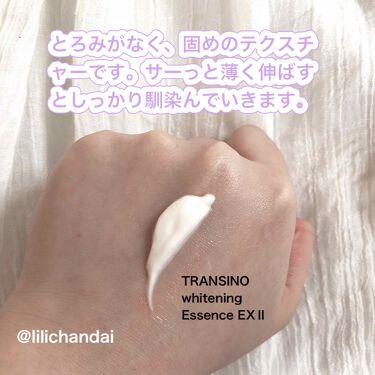 薬用ホワイトニングエッセンスEXII/トランシーノ/美容液を使ったクチコミ(3枚目)