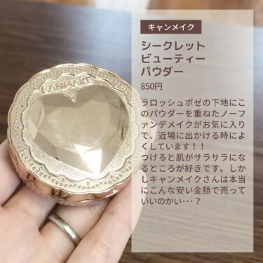 ボリューム&カールマスカラ アドバンストフィルム/ヒロインメイク/マスカラを使ったクチコミ(5枚目)