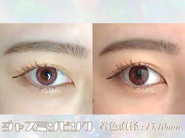 Rluuchy Oneday/Torico Eye./カラーコンタクトレンズを使ったクチコミ(3枚目)