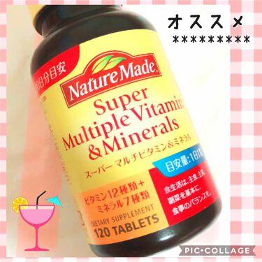 マルチ ビタミン ミネラル おすすめ