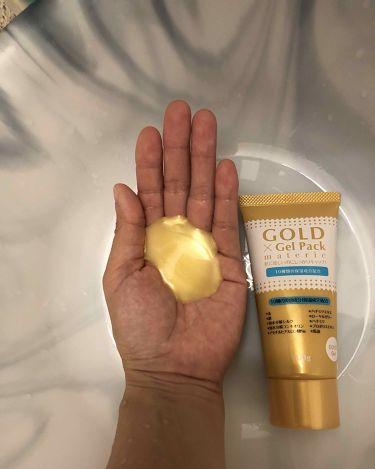 ゴールドゲルパック/ゴールドゲルパック/シートマスク・パックを使ったクチコミ(2枚目)