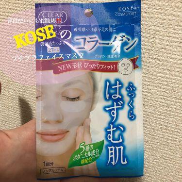 【画像付きクチコミ】【KOSEのプチプラフェイスマスク】*普段使いにお勧め編*・こんばんわ‼️本日もご覧いただきありがとうございます🙇♂️❤️・今回はKOSEさんが販売しているプチプラフェイスマスクのご紹介です‼️ドラックストアなどでお求め頂けますので...