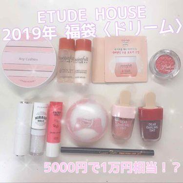 ルックアット マイアイ ジュエル/ETUDE HOUSE/パウダーアイシャドウを使ったクチコミ(1枚目)