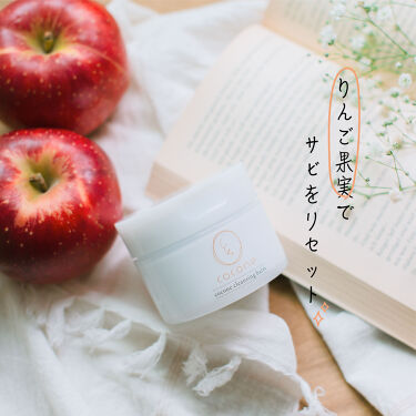 11月22日は『いいりんごの日』🍎  長野県で生産される「ふじ」にかけて「1122=いいふじ」として制定されました✨  秋から冬にかけて旬を迎えるりんごは 生のまま食べても美味しいですが、 火を通すと甘みがさらに増し 生食とは違うりんごを楽しむことができますよね❤️  りんごには、食物繊維やビタミンC、カリウムなど、健康維持や美容に役立つ栄養を多く含んでいます♪  実はcoconeクレンジングバームにもりんごのエキスが配合されているんです!  りんご果実エキスを含む厳選された25種類の成分で肌の再生をサポート!  ぜひりんごの力を肌で感じてみてくださいね♪  みなさんは最近、りんごを食べましたか? そのまま食べてもいいですし、アレンジしてもおいしいですよね☺  おすすめの食べ方や品種があったらぜひコメント欄で教えてください!  ---------------------------- 【美しさを永遠に。おすすめの美容情報をinstagramやlips公式アカウントで発信中】 ・季節に合わせたスキンケア ・肌にいいボタニカルな食べ物 ・あなたにあったコスメの選び方 ・今人気の美容方法 など  ▽商品の購入はコチラから ・coconeクレンジングバーム https://www.hugkumiplus.net/cocone/indexfoot.html?advc=cc-fooot-03&utm_source=fooot&utm_medium=affiliate&utm_campaign=20200825  詳しくは ■公式instagram https://www.instagram.com/cocone_official/ ■公式lipsアカウント https://lipscosme.com/users/4460263 をご覧ください。  #メイク落とし #クレンジング #クレンジングバーム #クレンジングオイル #美肌 #コスメレビュー #バーム #新作 #しっとり #角質ケア #保湿ケア #美白ケア #女子力向上委員会 #成功コスメ #クレンジングジェル #毛穴レス #オイルクレンジング #肌質改善 #ジェルクレンジング #cocone #美容 #化粧落とし #女子力 #保湿 #黒ズミケア