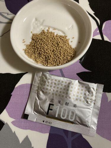 玄米酵素F100/玄米酵素/ボディサプリメントを使ったクチコミ(1枚目)