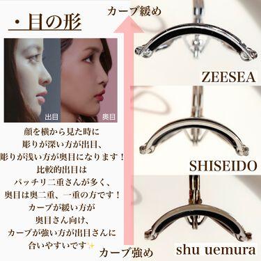アイラッシュ カーラー/shu uemura/ビューラーを使ったクチコミ(5枚目)
