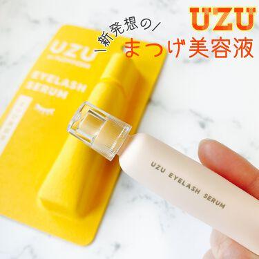 UZU まつげ美容液(まつげ・目もと美容液)/UZU BY FLOWFUSHI/まつげ美容液を使ったクチコミ(1枚目)