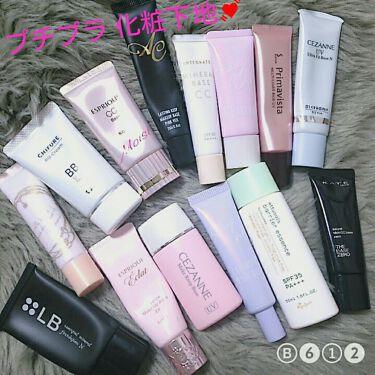 櫻,pinkさんの「セザンヌ皮脂テカリ防止下地<化粧下地>」を含むクチコミ