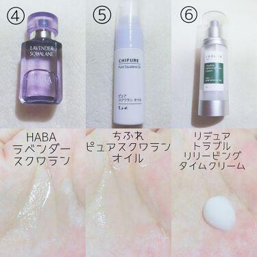 化粧水 ノンアルコールタイプ/ちふれ/化粧水を使ったクチコミ(3枚目)