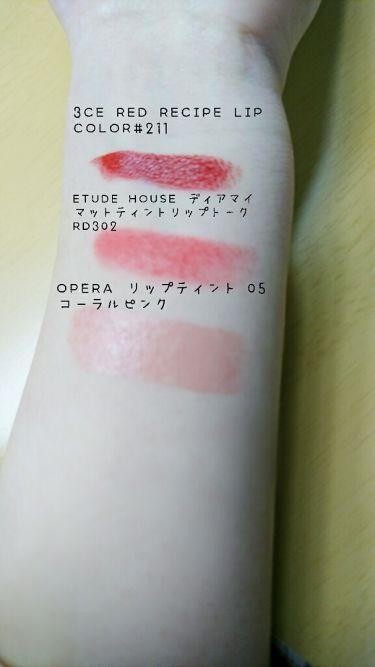 オペラ リップティント 05  コーラルピンク/OPERA/口紅を使ったクチコミ(2枚目)