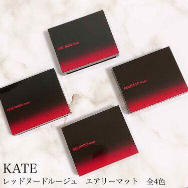 レッドヌードルージュ (エアリーマット)/KATE/口紅を使ったクチコミ(5枚目)