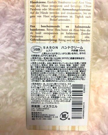 ハンドクリーム/SABON/ボディ保湿を使ったクチコミ(2枚目)