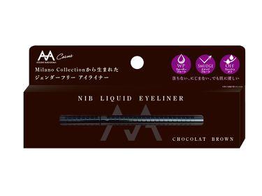 2021/4/4発売 ATSUSHI NAKASHIMA Cosme ニブ リクイドアイライナー BR1