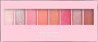 8色アイパレット KIREI FACTORY