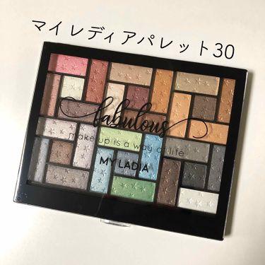 マイレディアパレット30/その他/パウダーアイシャドウを使ったクチコミ(1枚目)