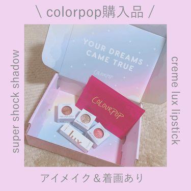 yuu...♡さんの「ColourPop(カラーポップ)super shock shadow<パウダーアイシャドウ>」を含むクチコミ