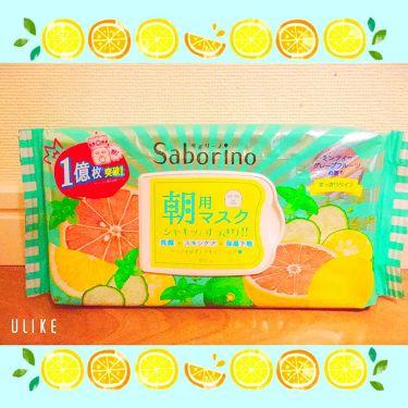 りんか❤︎︎ ︎さんの「サボリーノ目ざまシート 爽やか果実のすっきりタイプ<シートマスク・パック>」を含むクチコミ
