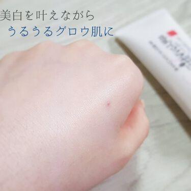 薬用美白スキンケアUV下地/なめらか本舗/化粧下地を使ったクチコミ(1枚目)