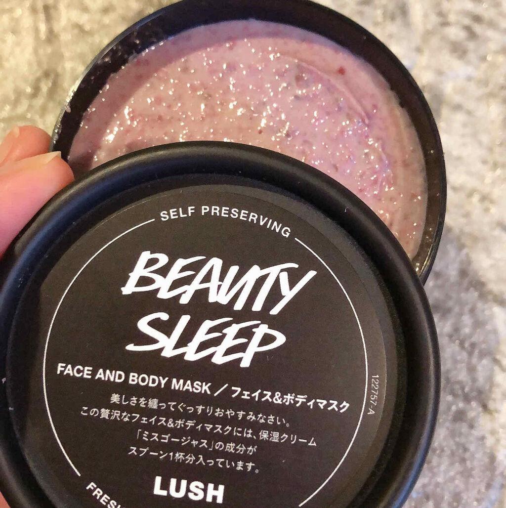 LUSHのフェイスマスク史上、No.1の贅沢感♡ウワサの「ビューティ スリープ」特集