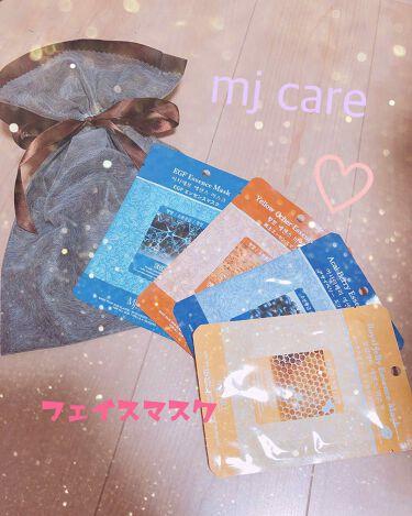 アセロラ・エッセンスマスク/MJ-Care/シートマスク・パックを使ったクチコミ(1枚目)