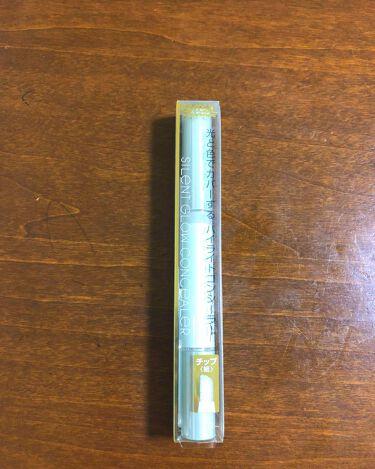 サイレントグロウ コンシーラー/excel/ジェル・クリームアイシャドウを使ったクチコミ(1枚目)