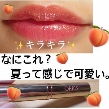ピュアルージュリッチ/ORBIS/口紅を使ったクチコミ(1枚目)